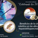 Beneficios de la cirugía robótica en las afecciones hepatobiliopancreáticas.